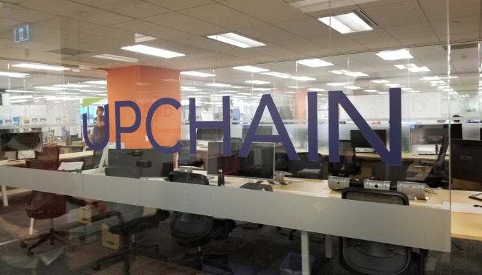 Upchain sign new office resized